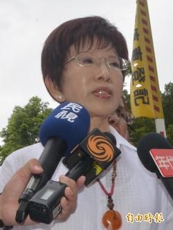 國民黨推反族群歧視法 府︰國民黨應支持轉型正義
