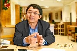 李忠憲︰中國與他國5點大不同!