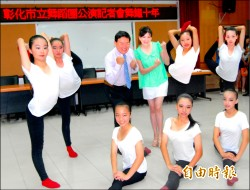 市立舞團「舞耀、10年」 7/9彰化演藝廳公演