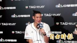 中職》林書豪風城大轟動 首次在台灣投手丘登板