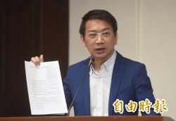 國民黨想活化黨產當包租公 徐永明:不知羞恥