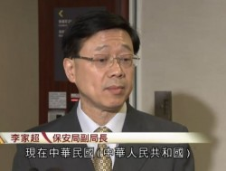 反了?香港官員:銅鑼灣書店案依「中華民國」法管轄