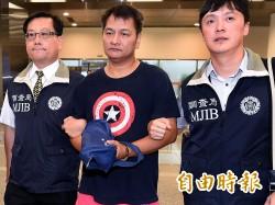 股市炒手俞宗碧  犯3罪判5年6月