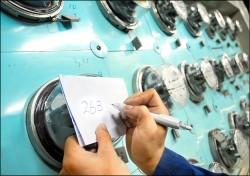 電力資訊公共財 不容挾電自重