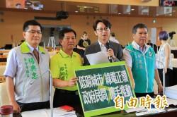 議員促認購綠電 市府:加強綠能設備採購