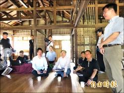 修台東日式建築群 文化部爽給1.8億
