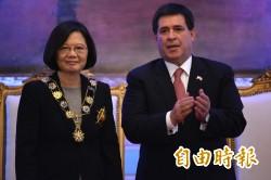 小英感謝巴拉圭總統 為台灣仗義執言