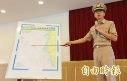 今日誤射雄三飛彈 正逢中國共產黨95週年黨慶