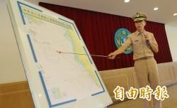 國軍誤射雄三飛彈 陸委會:海基會已通報海協會