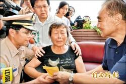 雄三誤射》船長妻哭訴︰丈夫是被國家飛彈打死的
