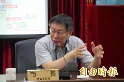 台北舊城區系列活動 柯P:城市的偉大在歷史深度