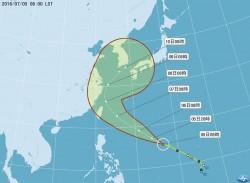 不可輕忽   吳德榮:尼伯特颱風接近台灣時最強