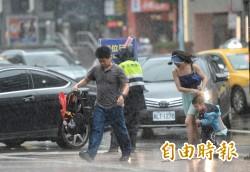 尼伯特滯留澎湖南方 7縣市仍屬大豪雨範圍