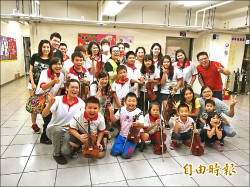 全台巡演 小提琴師獻愛植物人