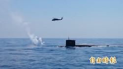 潛艦國造 電力商籲應造小型艦