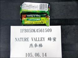 進口麥片農藥超標 邊境檢出未流市