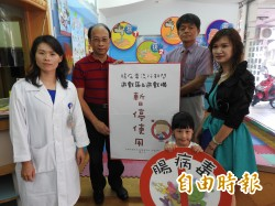 高市新增腸病毒71型重症 個案是大社2歲男童
