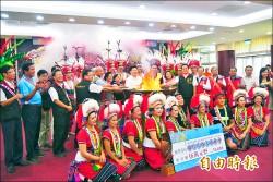 原民聯合豐年祭 22日登場