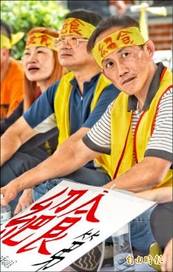 反對一例一休 勞團絕食抗議