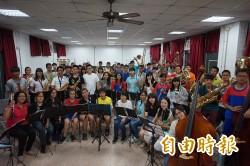 大台中愛樂潭子青少年管弦樂團 創團音樂會23日見