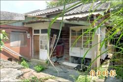 淡水中正段日式宿舍群 文資淪廢墟