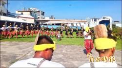 豐年祭未中斷 原民:尊重傳統