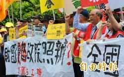 台灣勞工去年工時 全球第4高