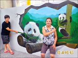 中山區新建里3D壁畫生動 遊客新秘境