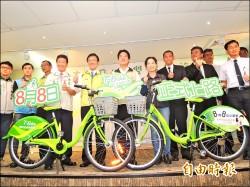 T-Bike8.8啟用 半年推前30分鐘免費
