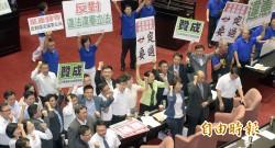 台灣指標民調:黨產條例 六成肯定有助民主發展