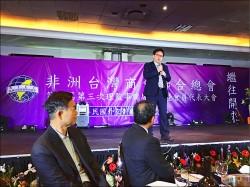 香港轉機遇颱風 立委邱志偉被拒入境