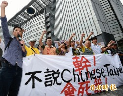看問題》彰顯台灣主權 蔡政府不能退縮