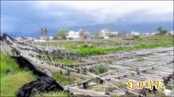 台東風災滿月 部分農園民宅重建還在等