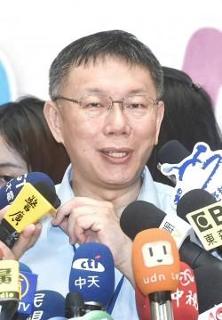 雙城論壇23日舉辦 上海市長將帶隊來台