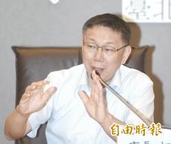 中方代表竟是「統戰部長」 藍綠議員痛批不對等