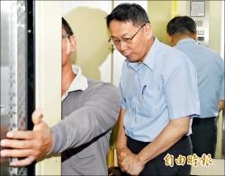 上海市派統戰部長// 雙城論壇 柯P被批自我矮化