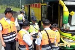 19家遊覽車業者 近5年至少釀2件傷亡