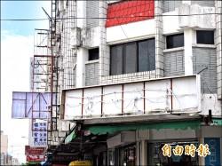 風災後破損招牌 台東23日起強拆