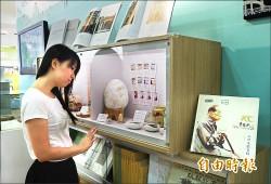 日治台北州檔案 市圖三峽分館首曝光