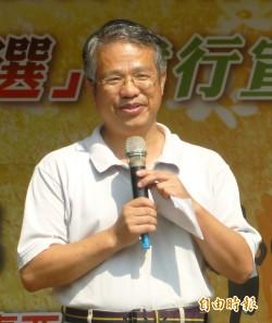 洪培根調任黨產會副主委人事案生變