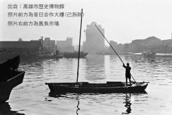 空拍景+老照片 穿越時空訴說80歲台南舊魚市場故事
