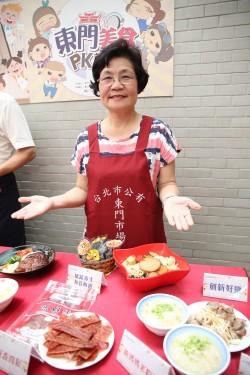 東門市場美食PK賽 邀民當評審