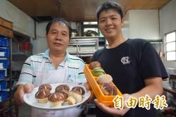 香菇小月餅 在地食材情