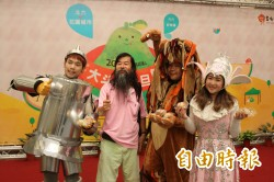 吃柚看戲「綠野仙蹤」 斗六文旦節很藝文