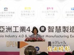 機器人展 蔡總統:智慧製造的未來在我們眼前