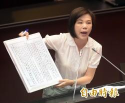 外交部長李大維人事案 葉宜津、蔡丁貴唇槍舌戰
