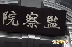 去年政治獻金 民進黨1.9億 國民黨9千萬