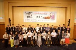 3D動畫全國大賽 台藝大團隊奪冠