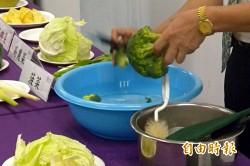 食品用洗潔劑 限水果、生鮮類