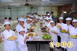 職場再出發 這群學員練就好廚藝…
